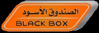Black Box Coupon Code