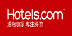 Hotels.com Coupon Code Hong Kong