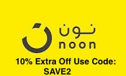 Noon Egypt Coupon Code
